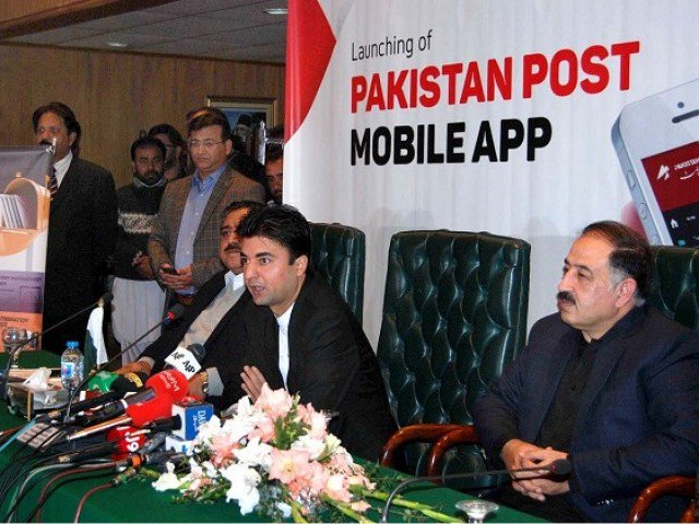 Pakistan Post launches new mobile app in major revamp efforts