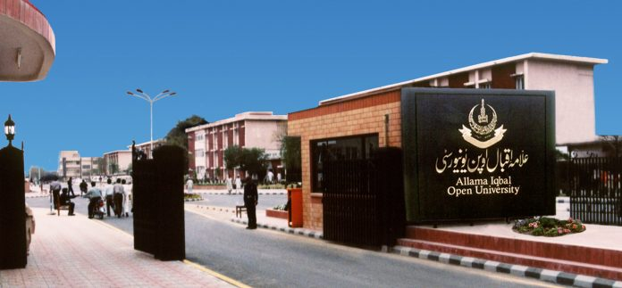 AIOU announces admission of its merit-based programs