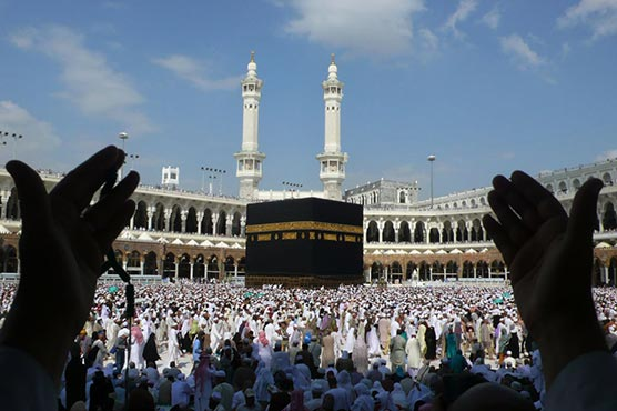 Ministry launches Electronic Monitoring System for resolving Hajj pilgrim's complaints